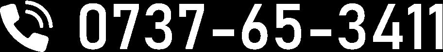 0737-65-3411